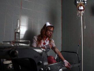 חדר ניתוח ראשית